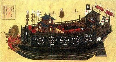 Picture Of Japanese Atakebune From The 16th Century